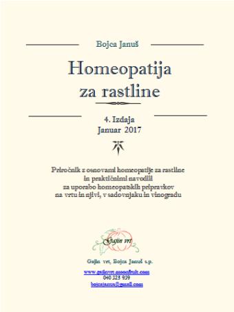 prirocnik-2017-naslovnica